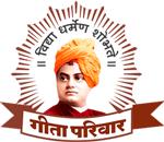 Geeta-pariwar-Logo